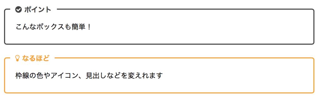 f:id:setsuyakufufu:20180415174625p:plain