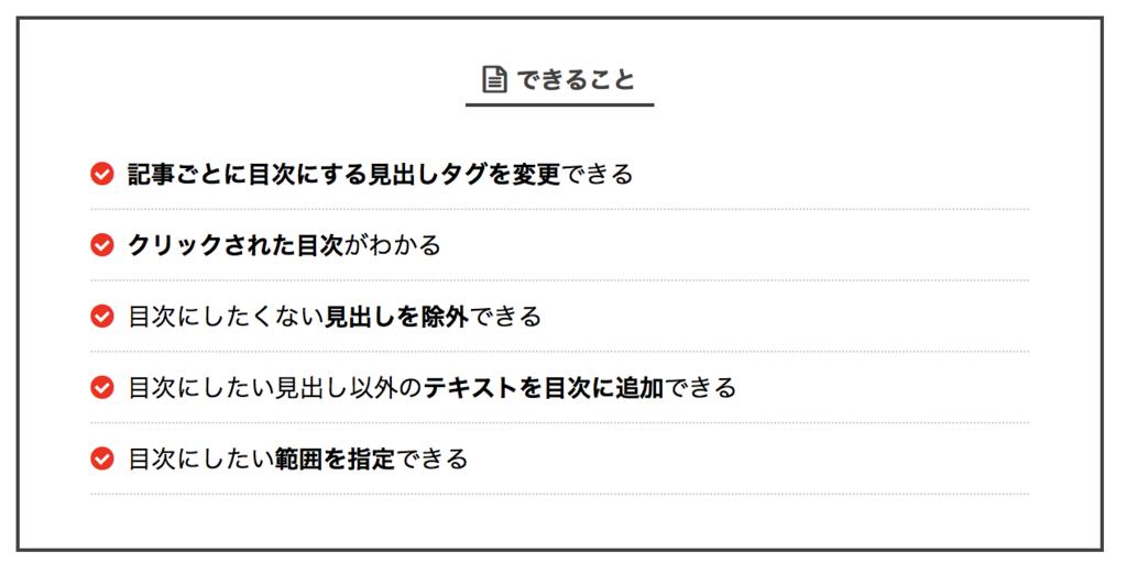 f:id:setsuyakufufu:20180415180003p:plain