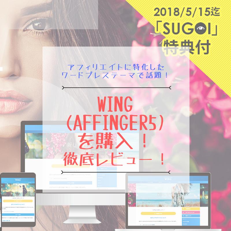f:id:setsuyakufufu:20180415224843p:plain