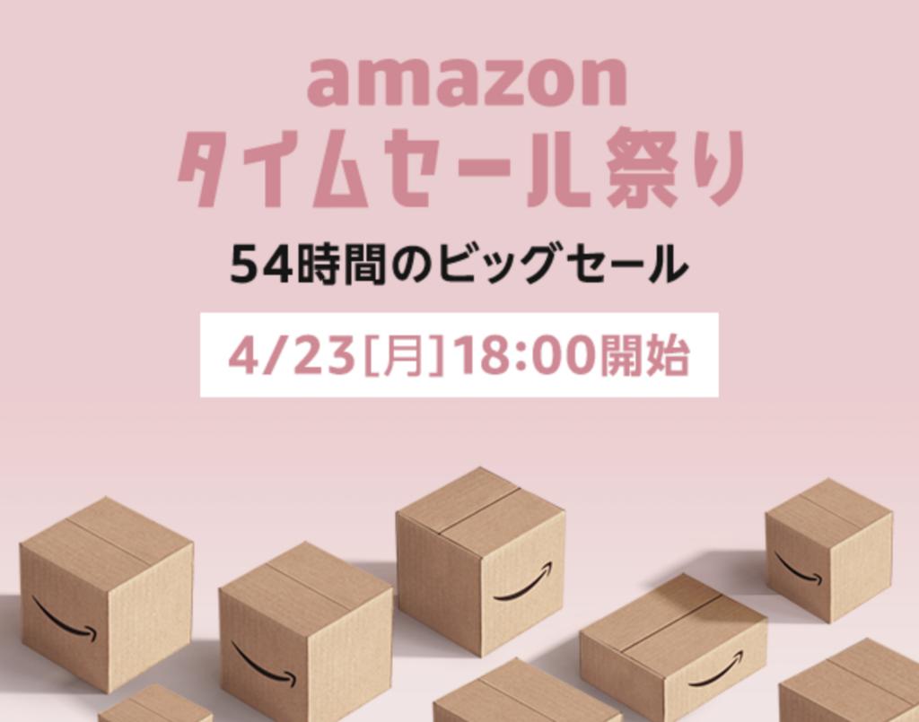 f:id:setsuyakufufu:20180423170533p:plain