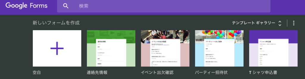f:id:setsuyakufufu:20180426155037p:plain