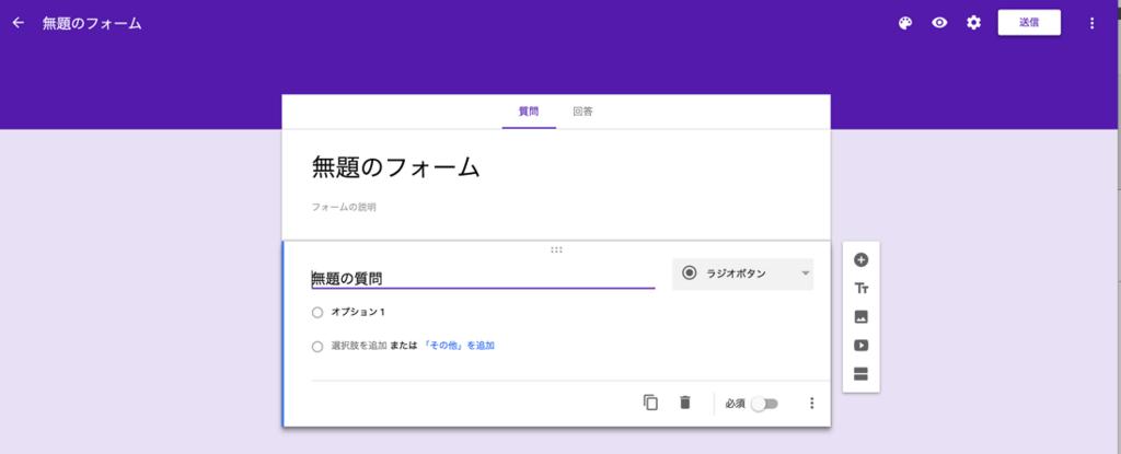 f:id:setsuyakufufu:20180426155328p:plain