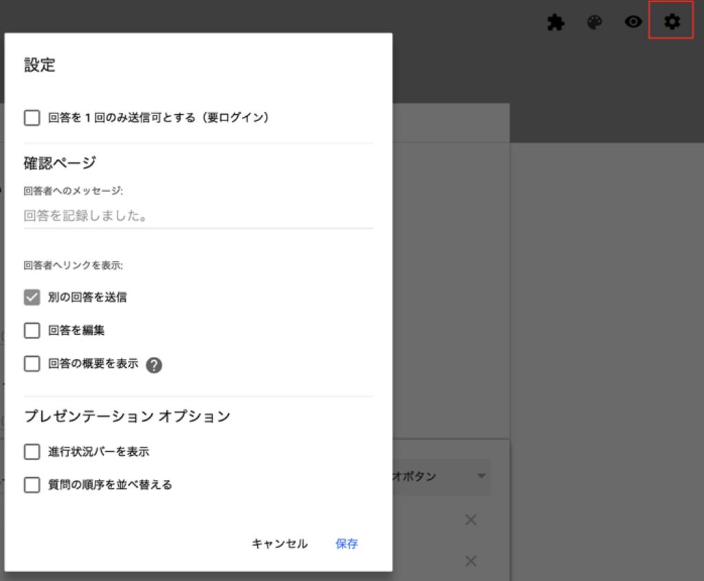 f:id:setsuyakufufu:20180426160059p:plain