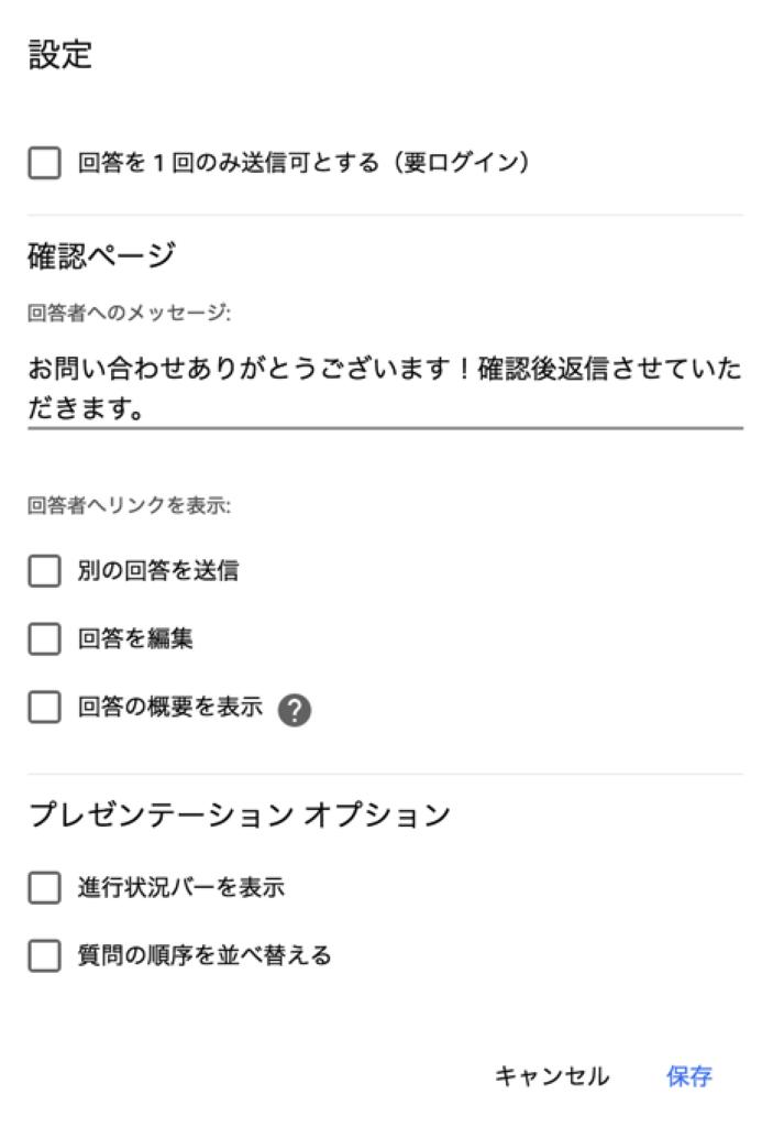f:id:setsuyakufufu:20180426160353p:plain