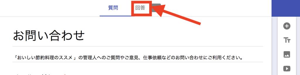 f:id:setsuyakufufu:20180426161142p:plain
