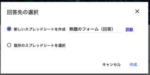 f:id:setsuyakufufu:20180426161401p:plain