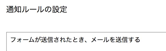 f:id:setsuyakufufu:20180426161649p:plain