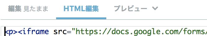 f:id:setsuyakufufu:20180426162928p:plain