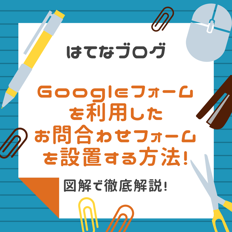 f:id:setsuyakufufu:20180426164928p:plain