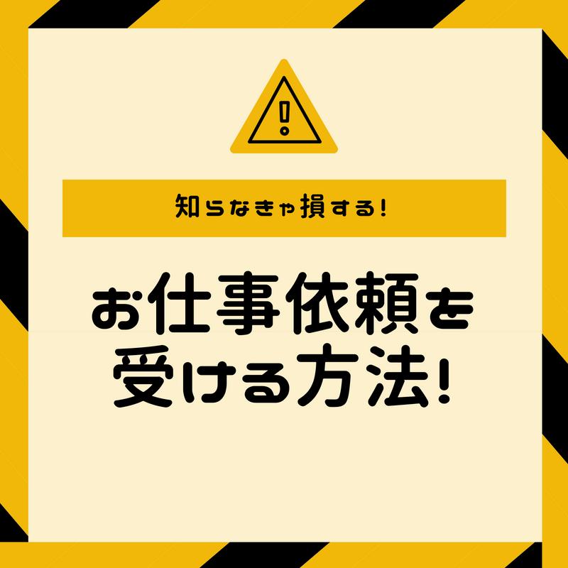 f:id:setsuyakufufu:20180514165009p:plain
