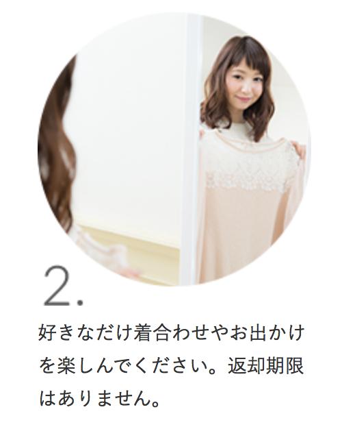f:id:setsuyakufufu:20180521164540p:plain