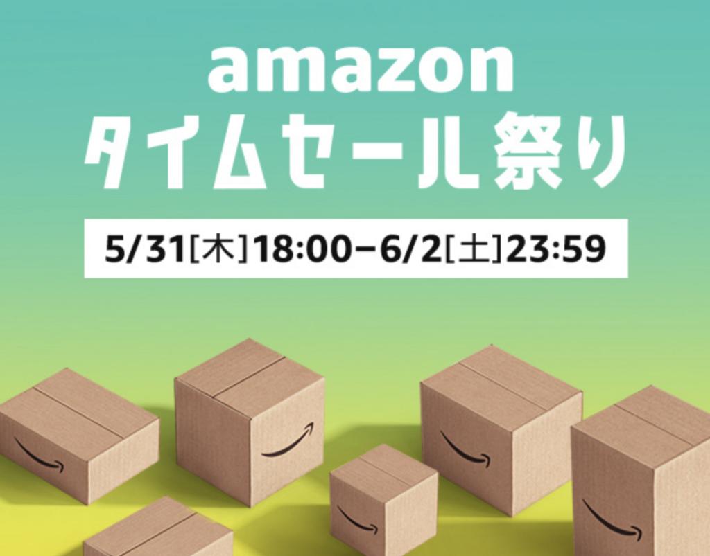 f:id:setsuyakufufu:20180529235302p:plain