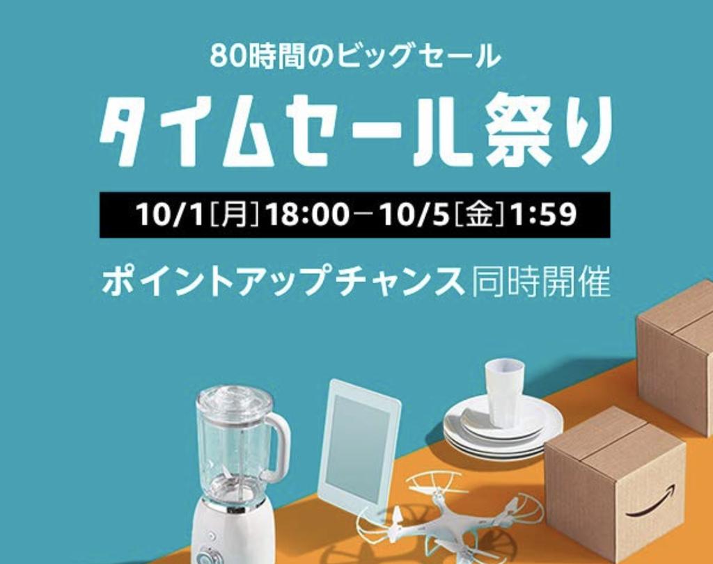 f:id:setsuyakufufu:20180925113936j:plain