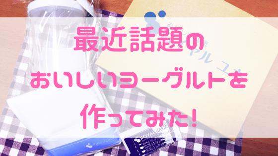 f:id:setsuyakufufu:20181016163937p:plain