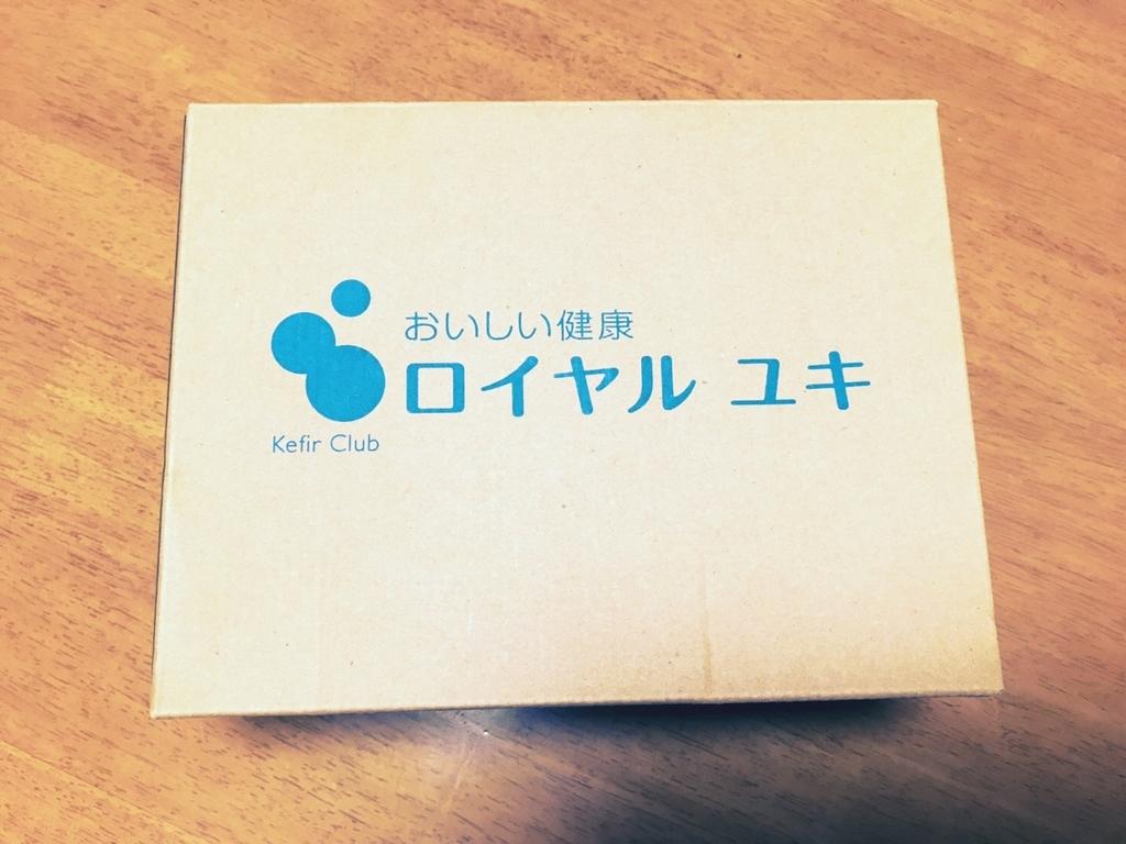 f:id:setsuyakufufu:20181016164021j:plain