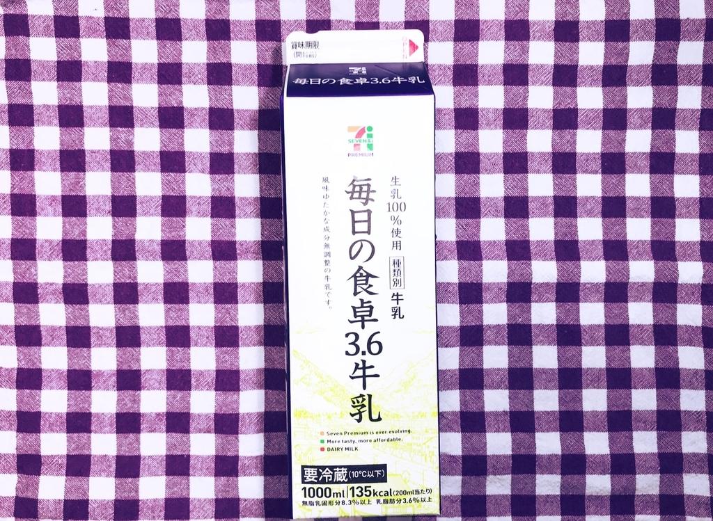 f:id:setsuyakufufu:20181016164413j:plain
