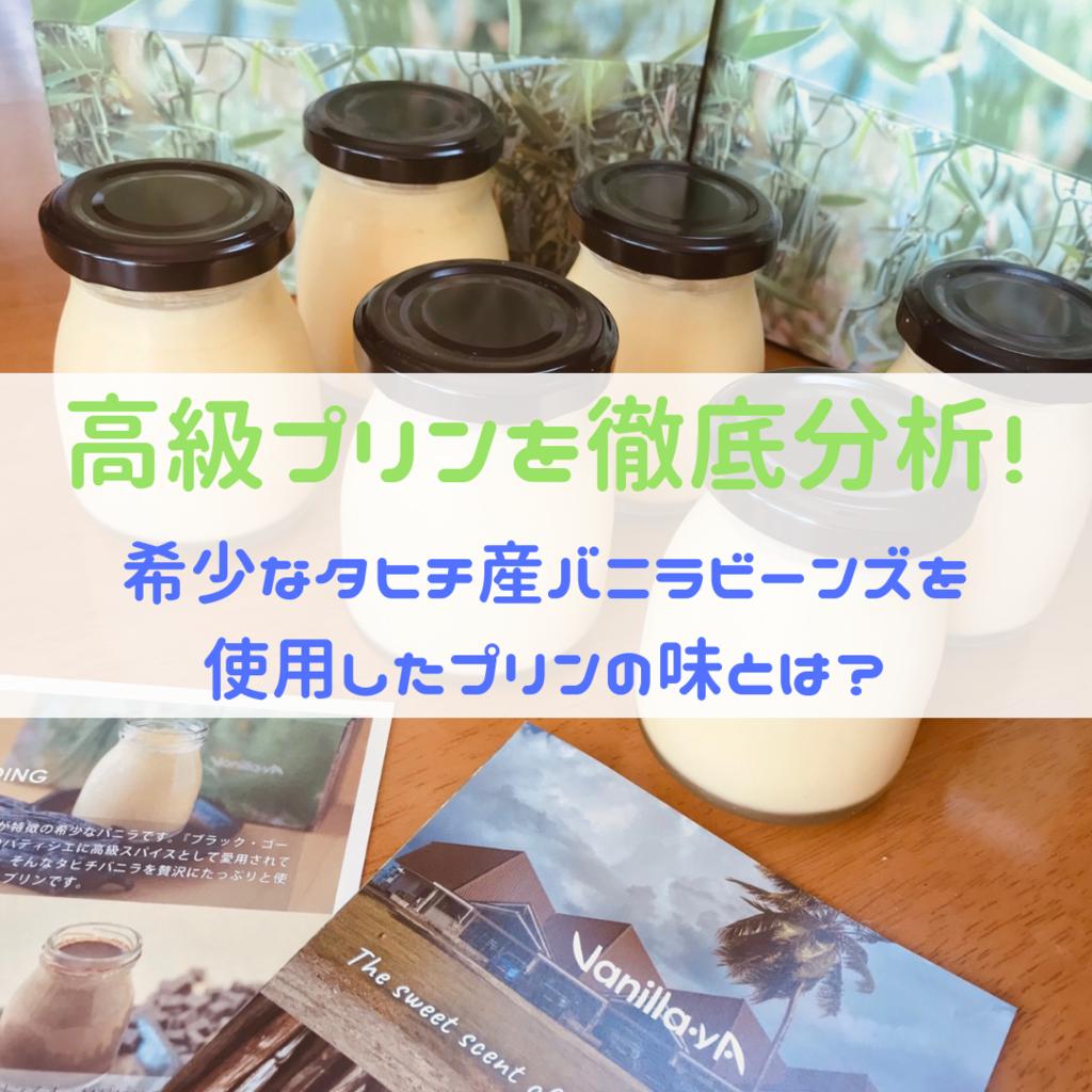 f:id:setsuyakufufu:20181114215714p:plain