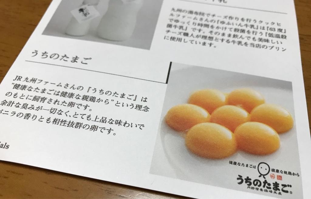 f:id:setsuyakufufu:20181114220049j:plain