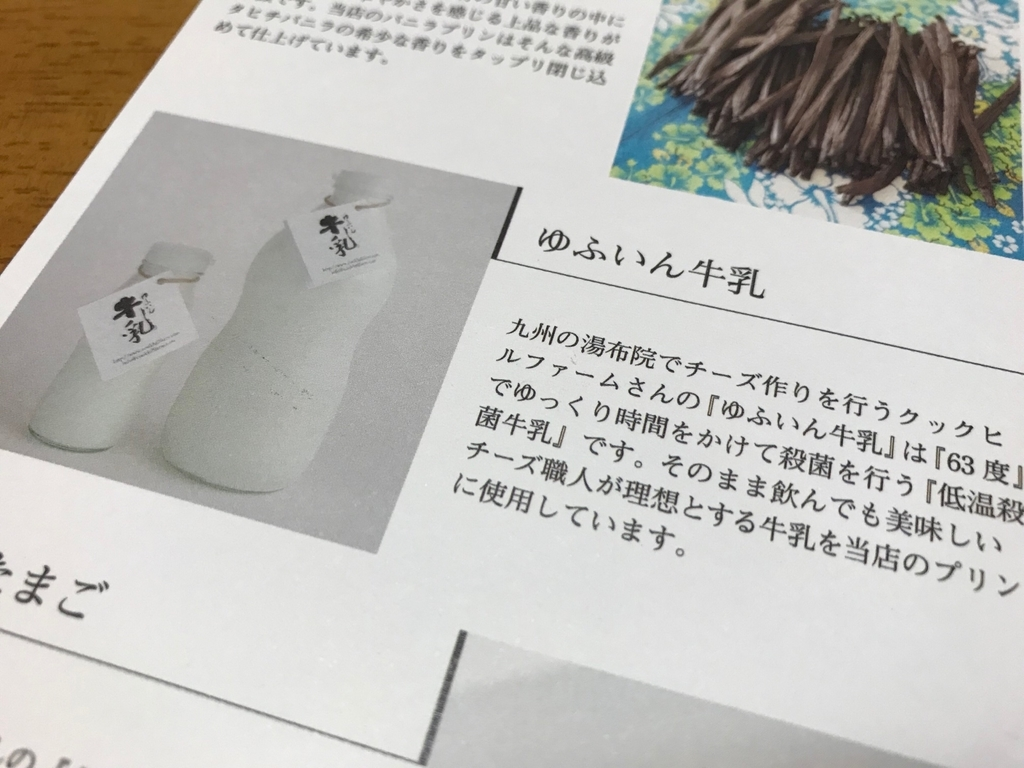 f:id:setsuyakufufu:20181114220120j:plain