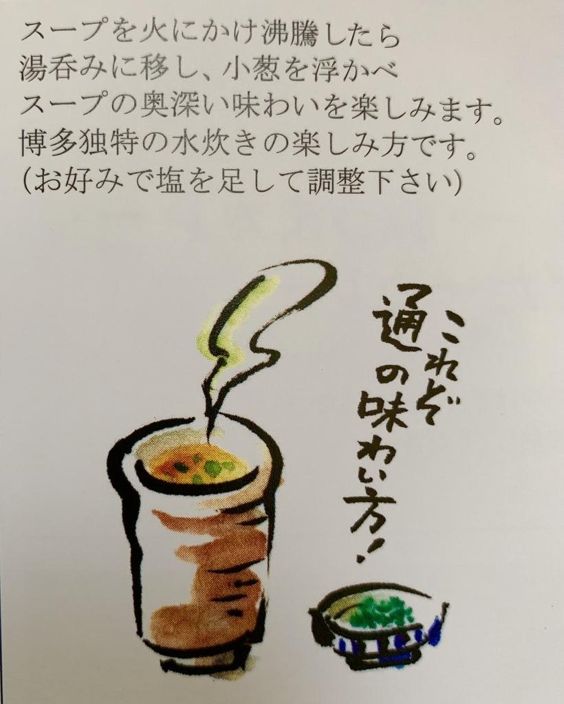 f:id:setsuyakufufu:20181213120550j:plain