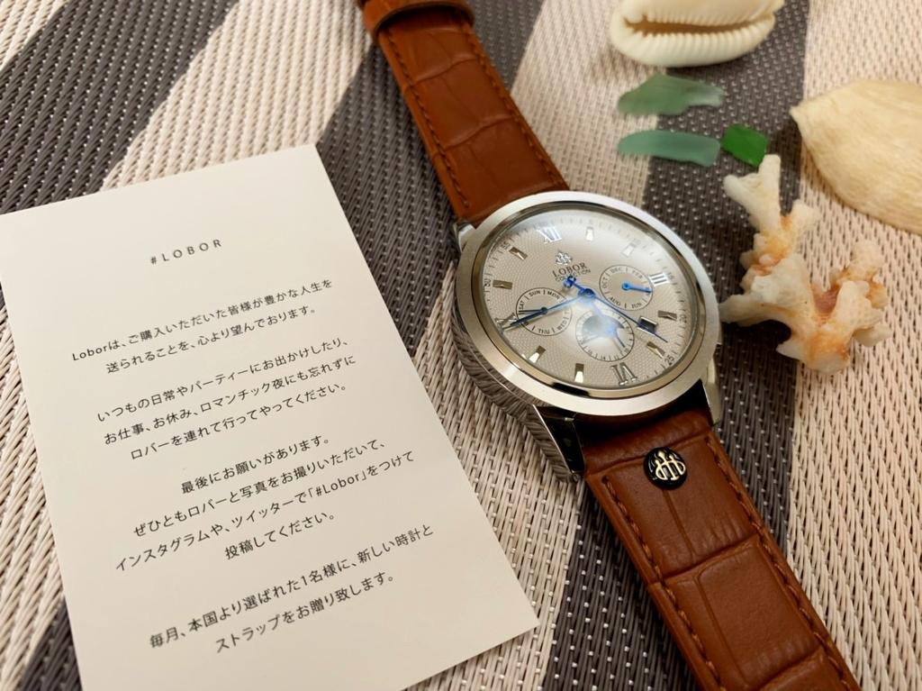 f:id:setsuyakufufu:20181215190916j:plain