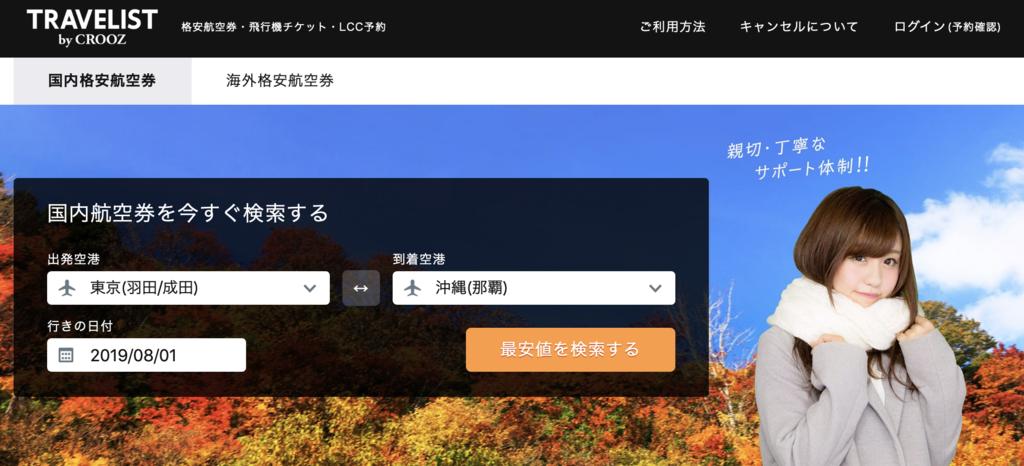 f:id:setsuyakufufu:20190103141843p:plain