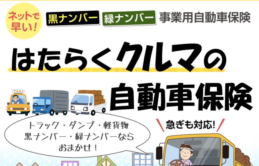 f:id:setsuyakufufu:20190106192116p:plain