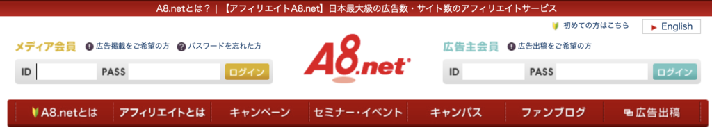 f:id:setsuyakufufu:20190111143013p:plain