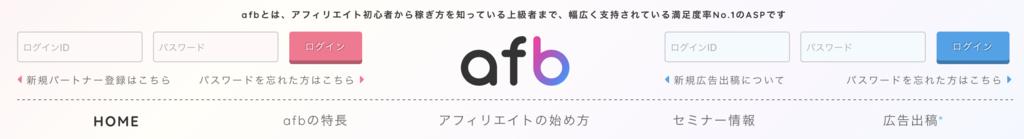 f:id:setsuyakufufu:20190111143810p:plain