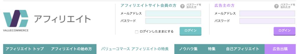 f:id:setsuyakufufu:20190111144837p:plain