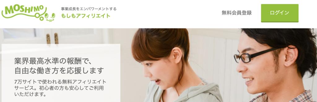 f:id:setsuyakufufu:20190111150258p:plain