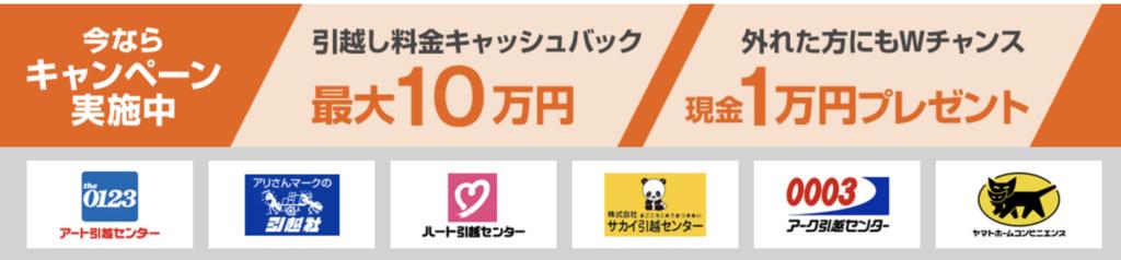 f:id:setsuyakufufu:20190117113503p:plain