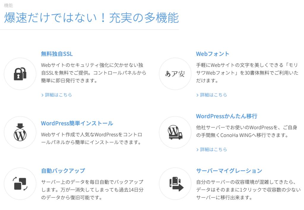 f:id:setsuyakufufu:20190121205310p:plain