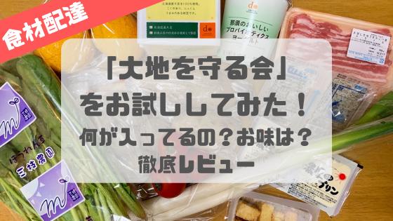 f:id:setsuyakufufu:20190221181325p:plain