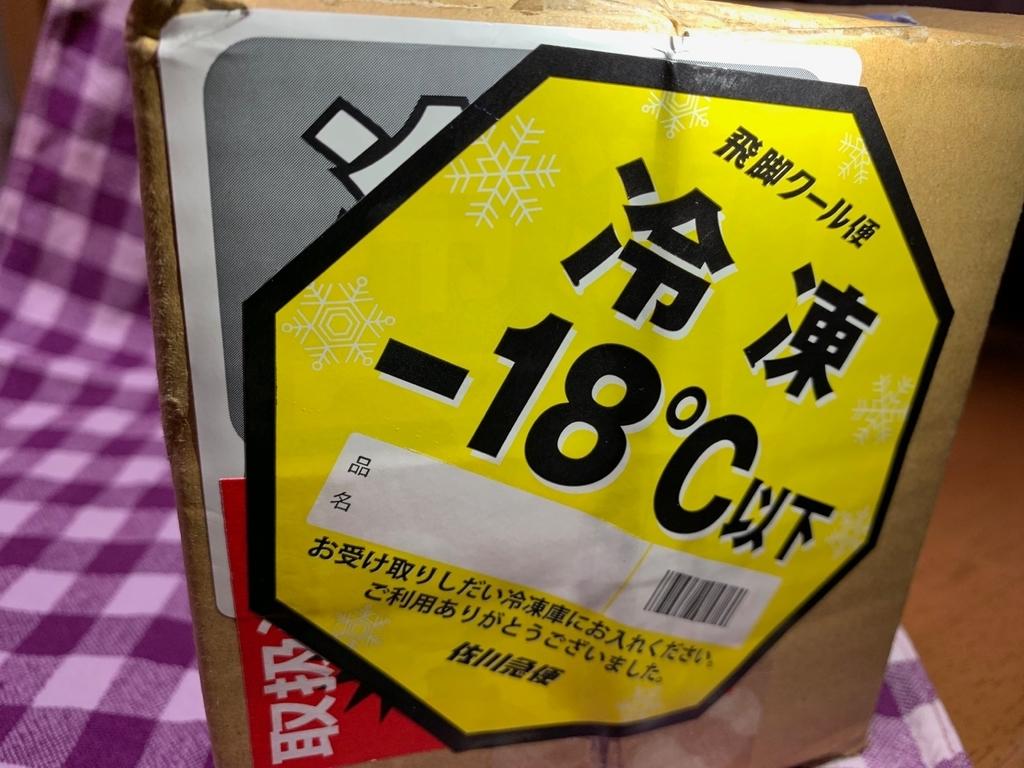 f:id:setsuyakufufu:20190305171749j:plain