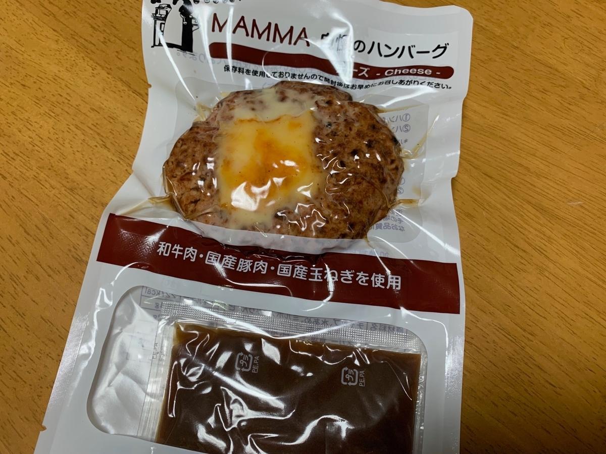 f:id:setsuyakufufu:20190318114505j:plain