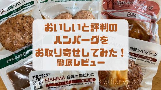 f:id:setsuyakufufu:20190318161831p:plain