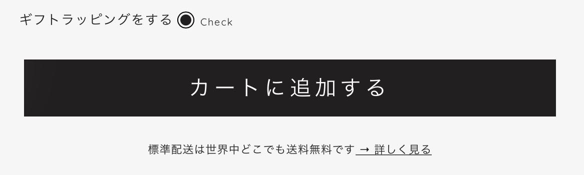 f:id:setsuyakufufu:20190323172929p:plain