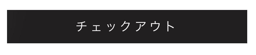 f:id:setsuyakufufu:20190323173110p:plain