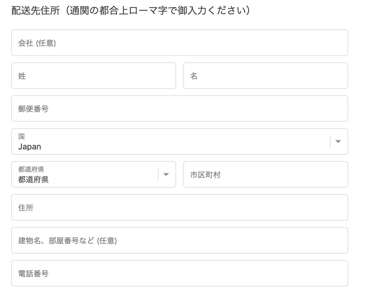 f:id:setsuyakufufu:20190323173750p:plain