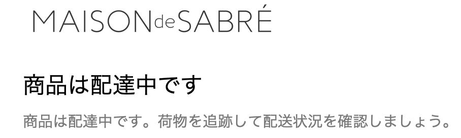 f:id:setsuyakufufu:20190323174407p:plain