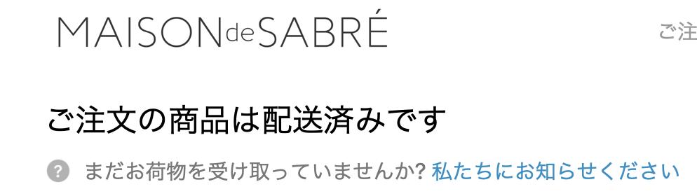 f:id:setsuyakufufu:20190323174543p:plain