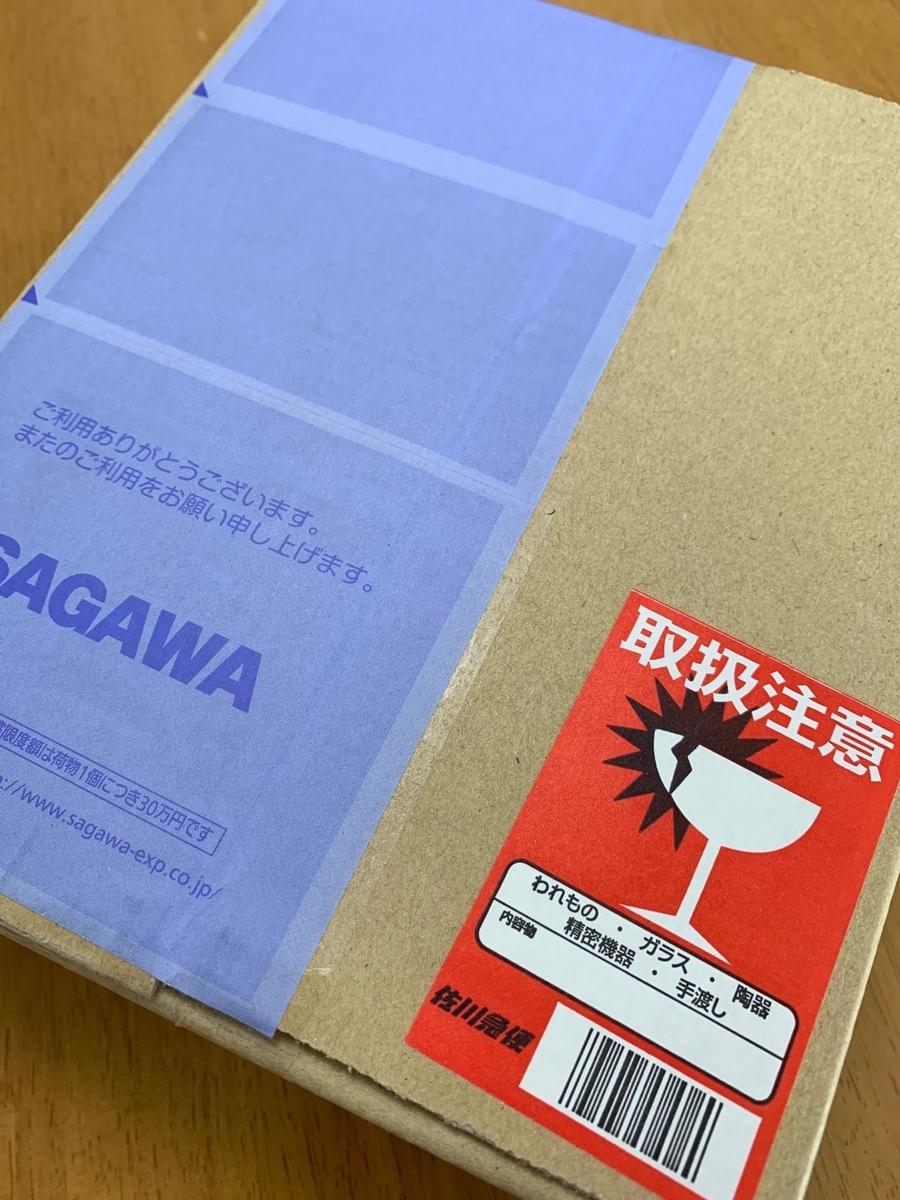 f:id:setsuyakufufu:20190327103758j:plain