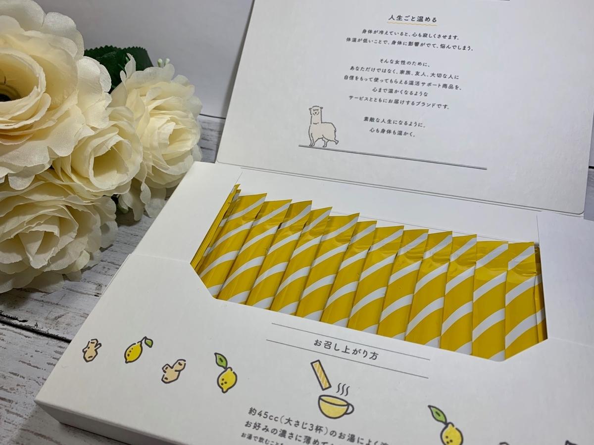f:id:setsuyakufufu:20190327103831j:plain