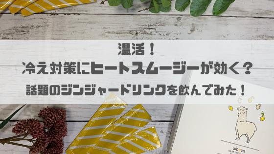 f:id:setsuyakufufu:20190327105105p:plain