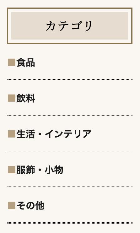 f:id:setsuyakufufu:20190403172927p:plain