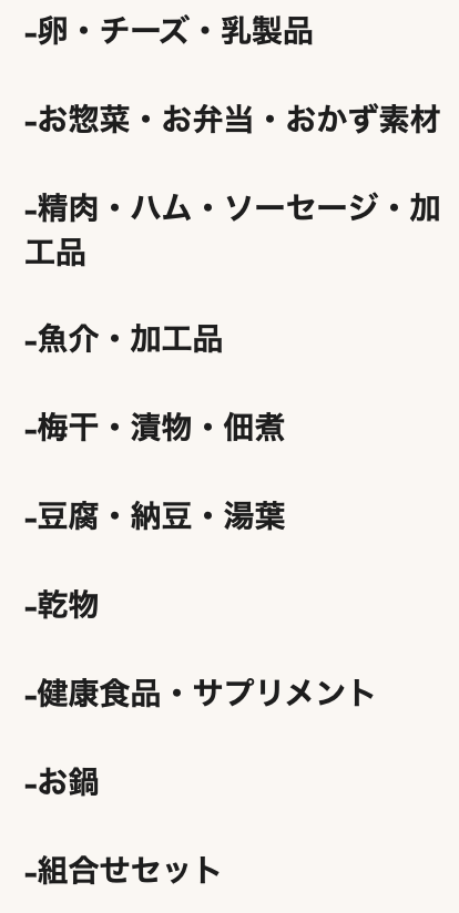 f:id:setsuyakufufu:20190403173333p:plain