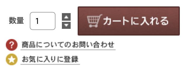 f:id:setsuyakufufu:20190403173744p:plain