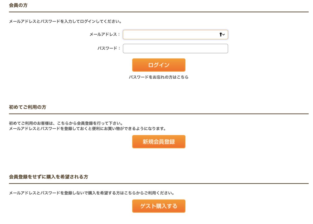 f:id:setsuyakufufu:20190403173938p:plain