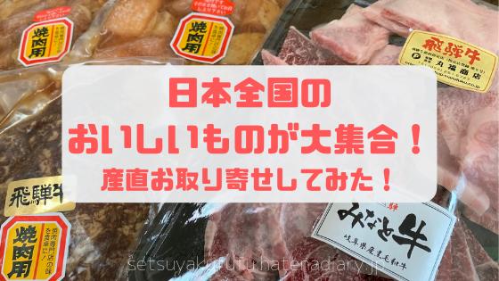 f:id:setsuyakufufu:20190403180209p:plain